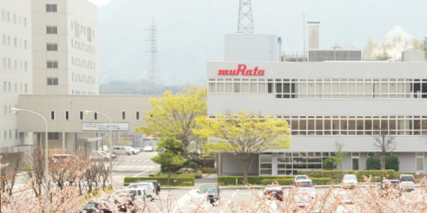 Murata de Shimane