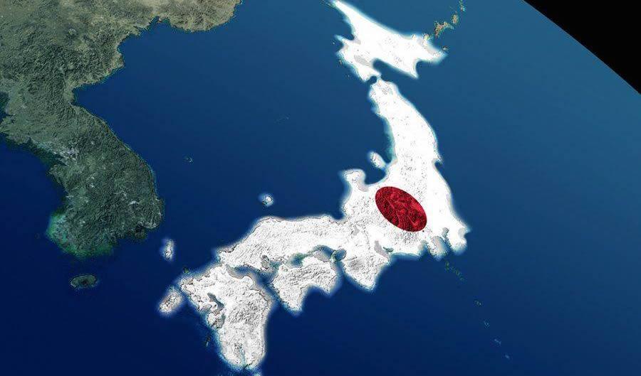 Sobre o Japão